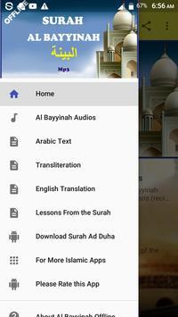 Al Bayyinah Offline Mp3 poster