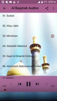 Al Bayyinah Offline Mp3 screenshot 2