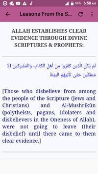 Al Bayyinah Offline Mp3 screenshot 7