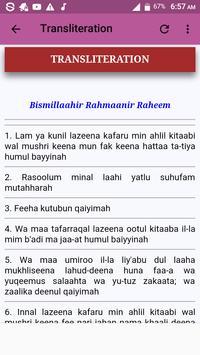 Al Bayyinah Offline Mp3 screenshot 4