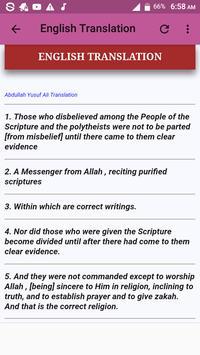 Al Bayyinah Offline Mp3 screenshot 5