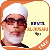 Mahmoud Khalil Al-Hussary Mp3 icon