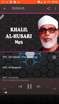 Mahmoud Khalil Al-Hussary Mp3 screenshot 2