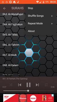 Mahmoud Khalil Al-Hussary Mp3 screenshot 5