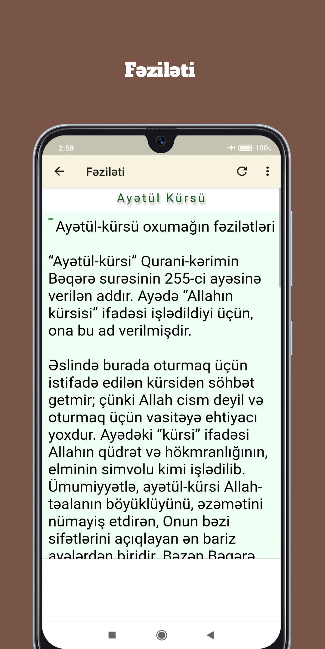 Ayətul Kursu Səsli Və Goruntulu For Android Apk Download