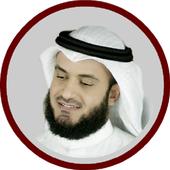 Mishary Full Offline Quran MP3 ikona