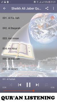 Full Quran Offline Ali Jaber screenshot 1