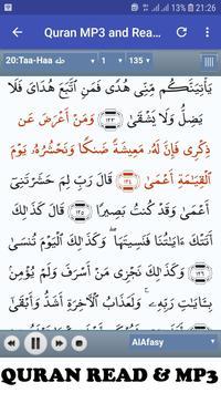 Full Quran Offline Ali Jaber screenshot 5