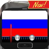 Russian radios AM FM live icon