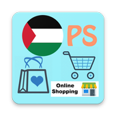 Palestine Online Shops icon
