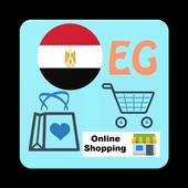 Egypt Online Shops icon