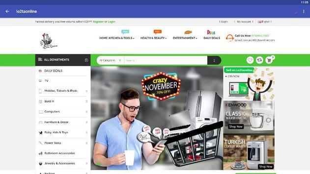 Egypt Online Shops screenshot 2