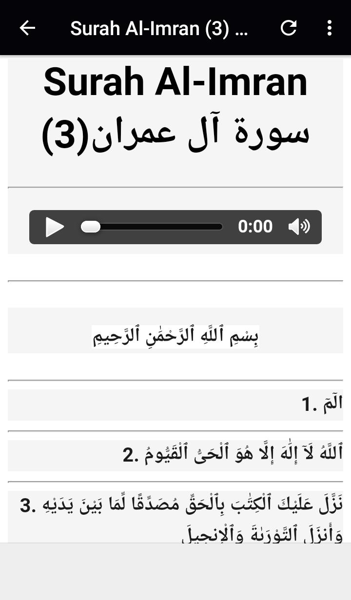 Al Sudais Full Quran Read and Listen Offline for Android