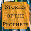STORIES OF THE 25 PROPHETS IN ISLAM icon