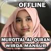 Murottal Wirda Mansur Mp3 Offline иконка