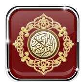 Al-Qur'an Latin Terjemah Dan Tajwid 30 Juz Lengkap icon