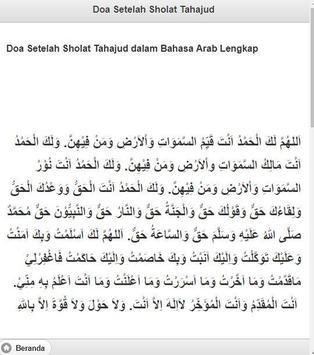 Doa Setelah Sholat Tahajud screenshot 2