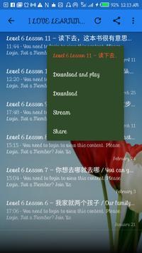 Learn Chinese (Mandarin) Daily With Duolingo Screenshot 3