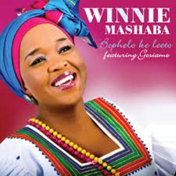 Thola Ngwanesu Song & Lyrics poster