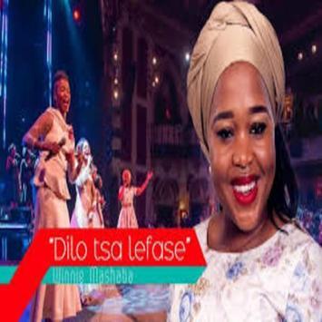 Thola Ngwanesu Song & Lyrics screenshot 1