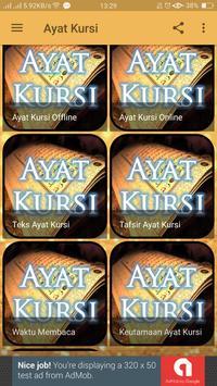 Ayat Kursi imagem de tela 16