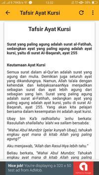 Ayat Kursi screenshot 3