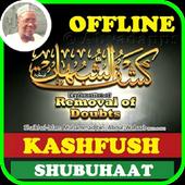 Littafin Kashfush Shubuhat Sheik Jaafar mp3 icon