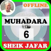 Kashi na Shida Muhadara mp3 Offline - Part 6 of 6 icon