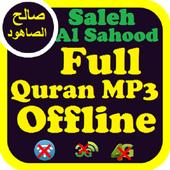 Saleh Al Sahood Quran Offline icon