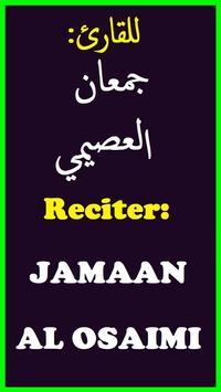 Jamaan Al Osaimi Complete MP3 Quran Offline screenshot 1