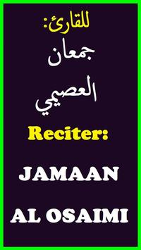 Jamaan Al Osaimi Complete MP3 Quran Offline screenshot 5