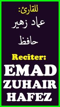 Emad Zuhair Hafez Complete Audio Quran Offline screenshot 1