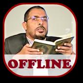 Mustafa Al Lahouni Quran mp3 Offline icon