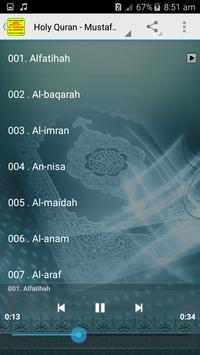 Mustafa Al Lahouni Quran mp3 Offline screenshot 1
