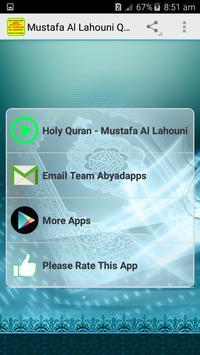 Mustafa Al Lahouni Quran mp3 Offline screenshot 2