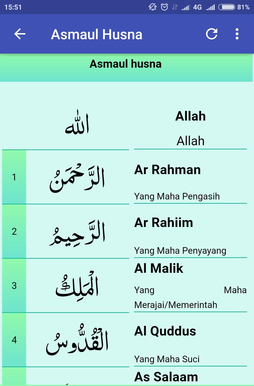 Menghapal Asmaul Husna Dengan Audio 99 Nama Allah For Android Apk Download