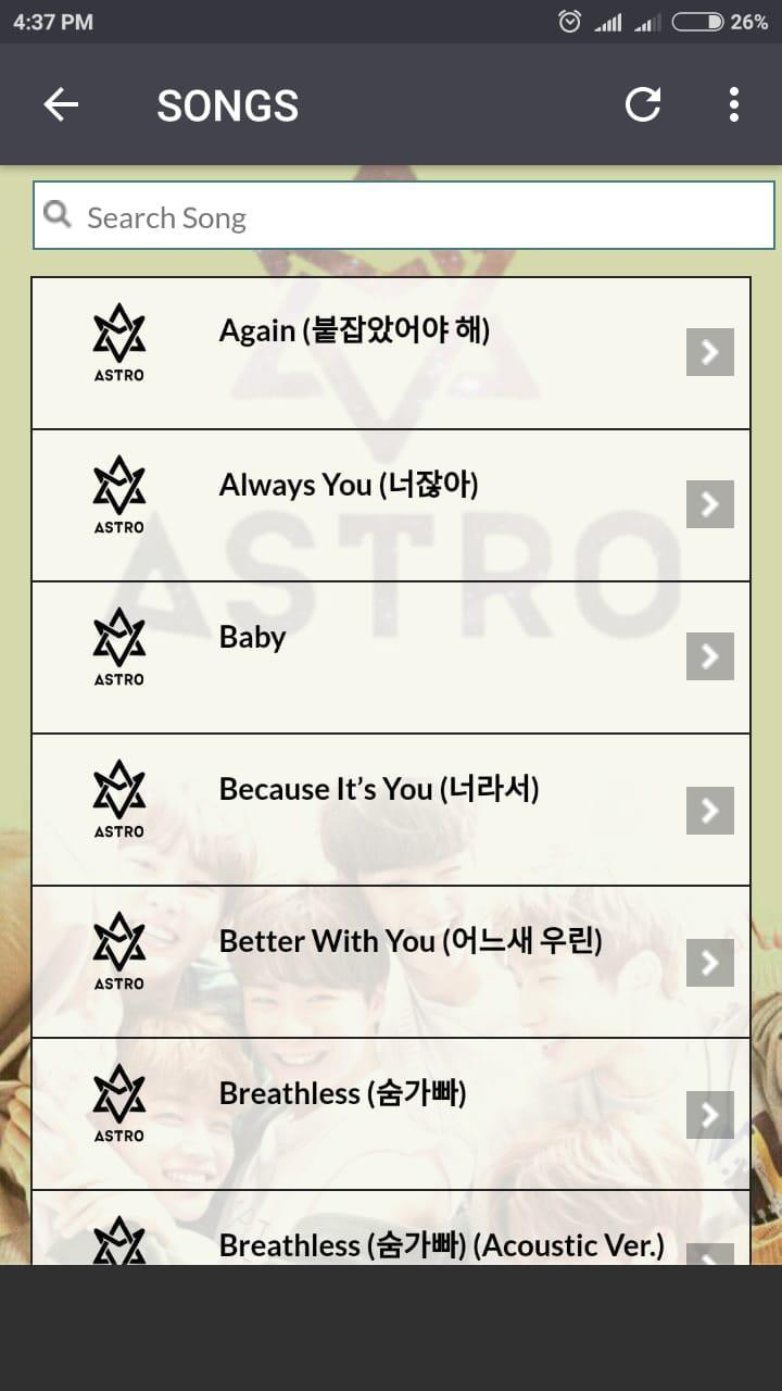 Astro Lyrics for Android - APK Download