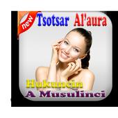 Icona Hukuncin Tsotsar Al'aura Lokacin Jima'i