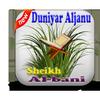 Duniyar Aljanu-Shaidanu Albani simgesi