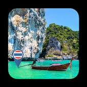 Travel to Phuket icon