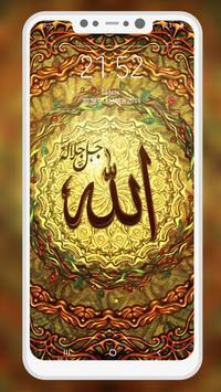 Islamic Calligraphy Wallpaper screenshot 10