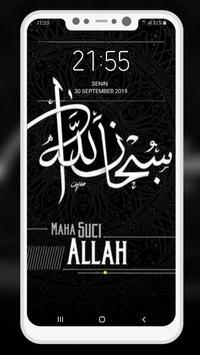 Islamic Calligraphy Wallpaper screenshot 1