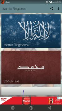 Islamic Ring tones screenshot 2