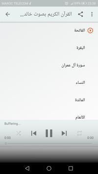 القران الكريم كامل صوت وصورة بدون انترنت - AlQuran screenshot 4