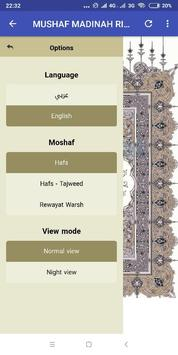 MUSHAF TAJWID AND TAFSEER screenshot 3