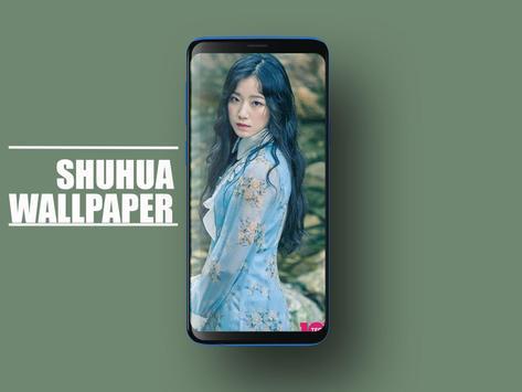 (G)I-dle Shuhua Wallpapers KPOP Fans HD screenshot 3