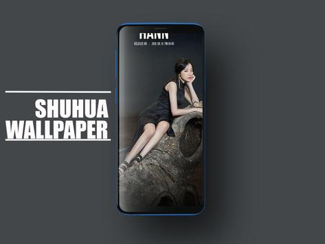 (G)I-dle Shuhua Wallpapers KPOP Fans HD poster
