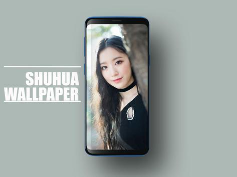 (G)I-dle Shuhua Wallpapers KPOP Fans HD screenshot 1