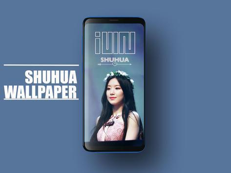 (G)I-dle Shuhua Wallpapers KPOP Fans HD screenshot 2