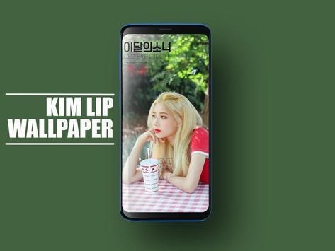 Loona Kim Lip Wallpapers KPOP Fans HD screenshot 3